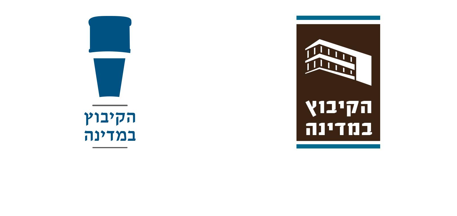 http://bigeyes.co.il/wp-content/uploads/2019/06/KibbutzBooks-logo-1.png