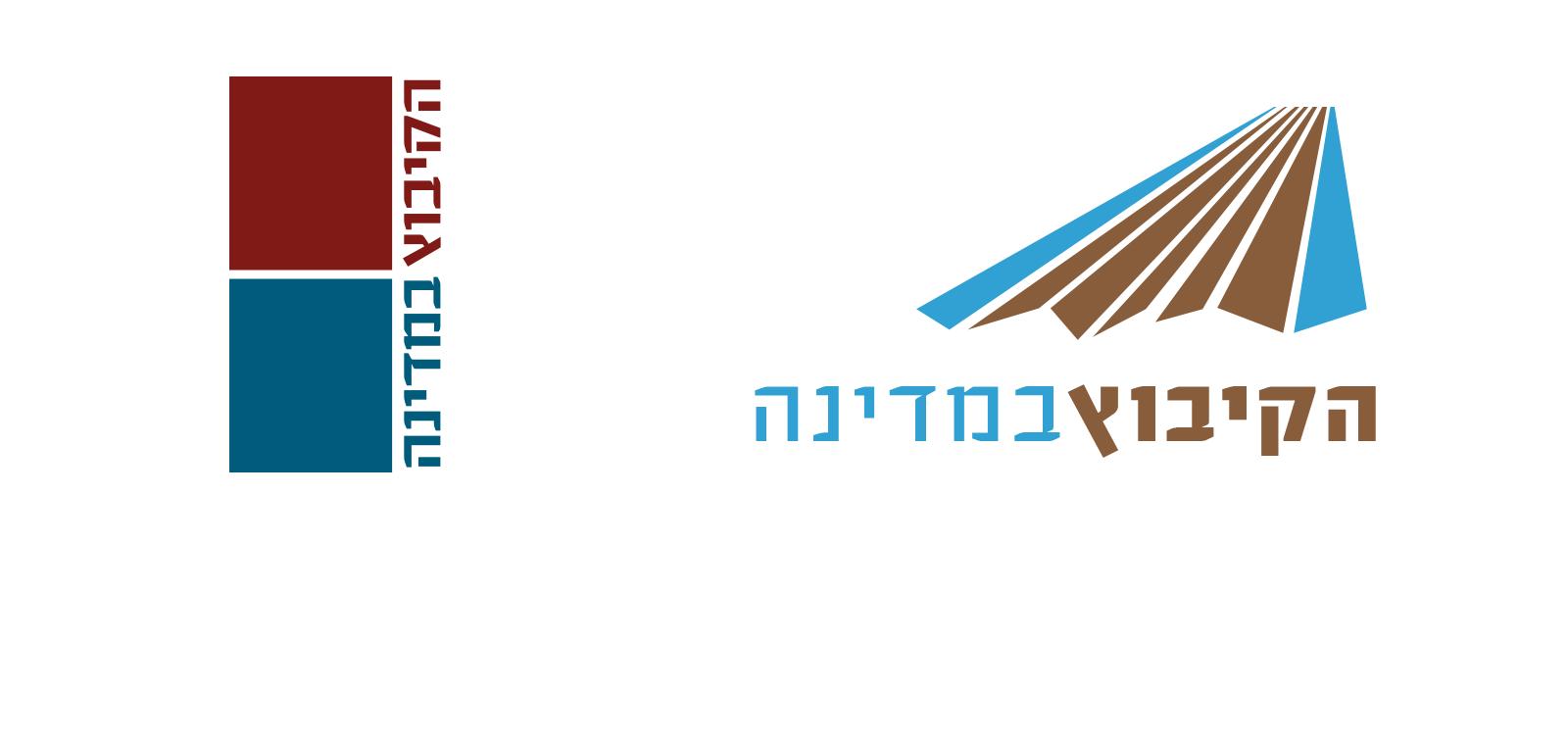 http://bigeyes.co.il/wp-content/uploads/2019/06/KibbutzBooks-logo-2.png