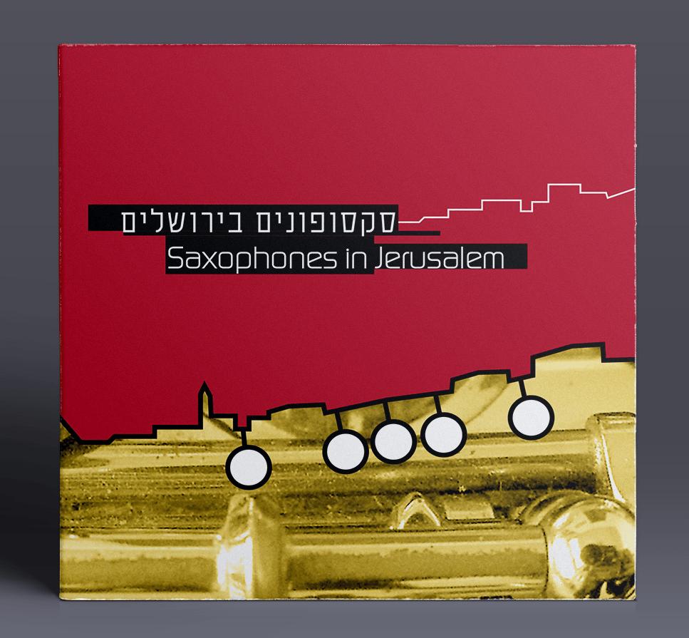 סקסופונים בירושלים - עיצוב עטיפה לדיסק