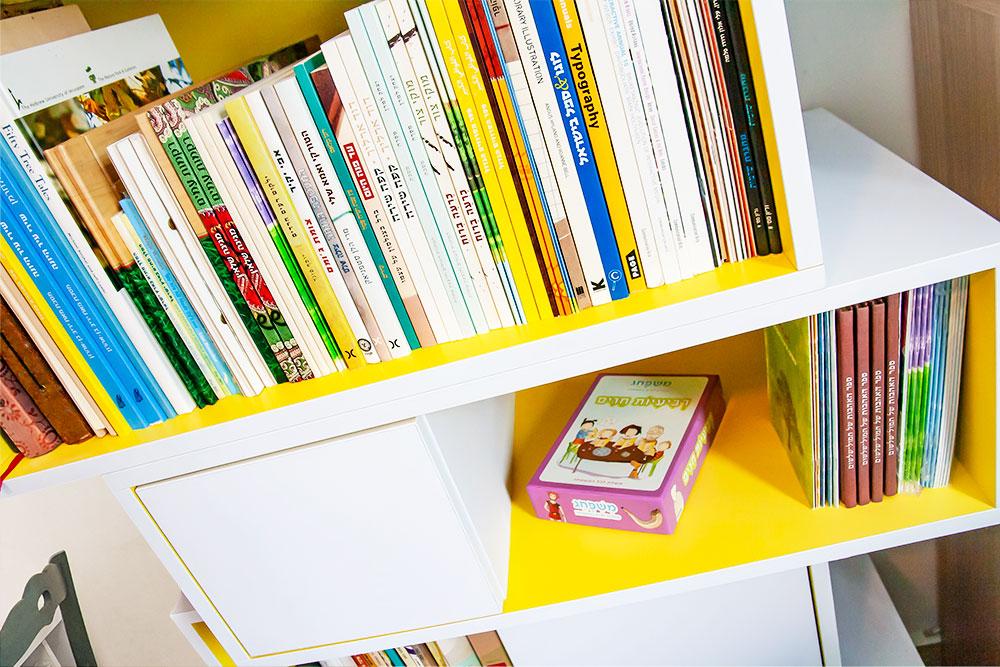 מדף הספרים שלנו - מי אנחנו