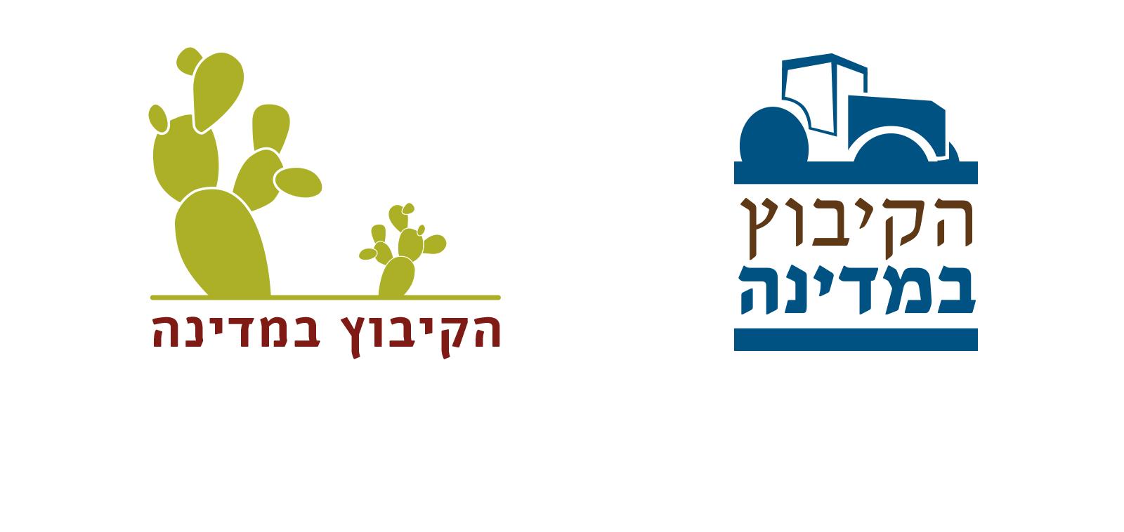 https://bigeyes.co.il/wp-content/uploads/2019/06/KibbutzBooks-logo-3.png