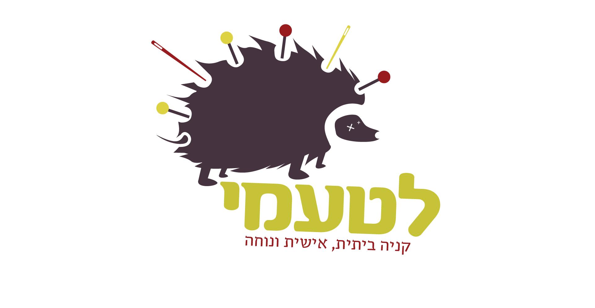 לטעמי - עיצוב לוגו