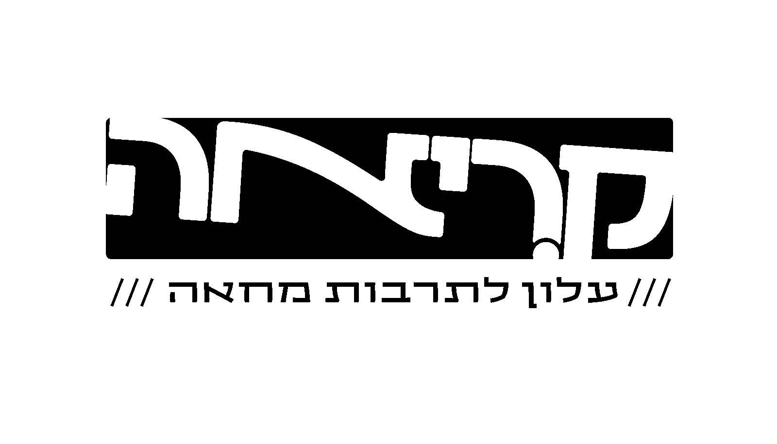 https://bigeyes.co.il/wp-content/uploads/2020/10/kriaa-logo.png